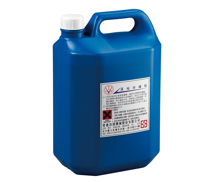 Chiller Water Treatment Agent
