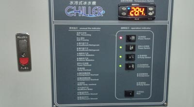 Microcomputer IC control panel, LCD temperature control panel